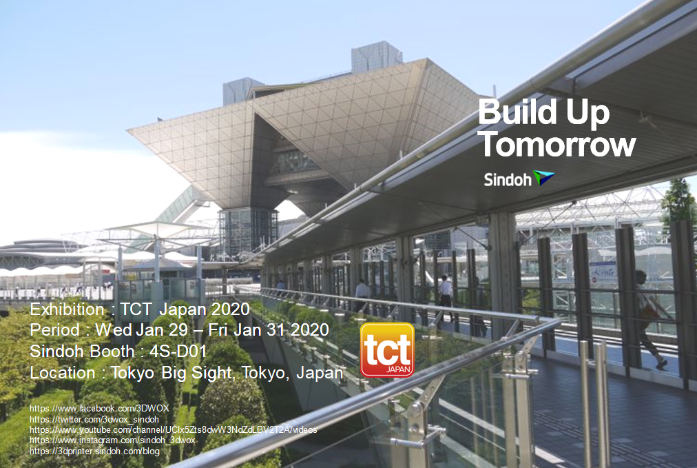 [Invitation] We'd like to invite all to TCT Tokyo 2020 (Wed, Jan. 29 – Fri, Jan. 31 2020)
