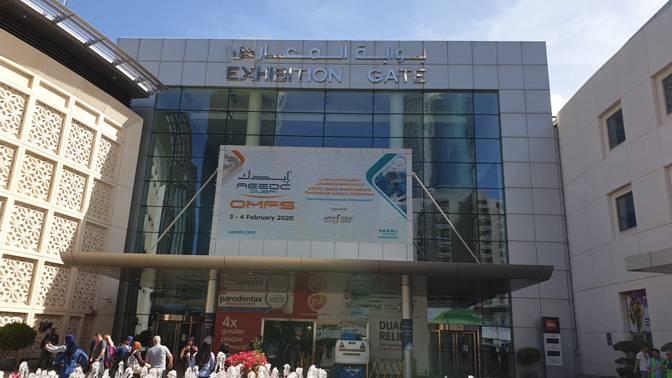 [Invitation] Welcome all to AEEDC Dubai 2020 (Feb 4 - 6, 2020)