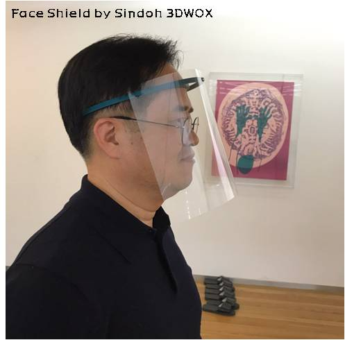 FaceShield Frame1